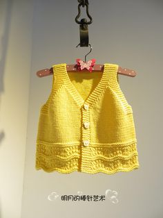 Yellow baby vest,knit baby girl vest, winter trends by likeknitting on Etsy - JFK TFT Baby Knitting Patterns, Baby Clothes Patterns, Knitting For Kids, Crochet For Kids, Baby Patterns, Baby Girl Vest, Baby Dress, Baby Cardigan, Baby Sweaters