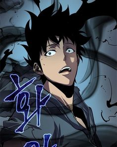 Manga Anime, Anime Boys, Naruto Oc, Hero Wallpaper, Dragon, Fantastic Art, Level Up, Webtoon, Manhwa