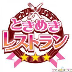 バレンタイン ゲームロゴ - Google 検索 Typography Logo, Logo Branding, Text Design, Logo Design, Ok Logo, Tv Show Logos, Game Font, Japan Logo, Gaming Banner