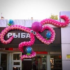 Super birthday party under the sea underwater ideas Balloon Garland, Balloon Decorations, Birthday Party Decorations, Party Themes, Ideas Party, Under The Sea Decorations, Under The Sea Theme, Under The Sea Party, Birthday Diy