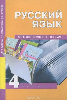 Решебник по алгебре казахстанские 10 класс мордкович 2014 менеджмент лекции