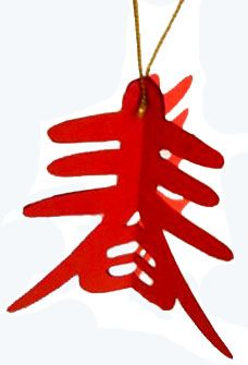 Papercut du Nouvel An chinois - DIY Ideen - New Year's Crafts, Family Crafts, Holiday Crafts, Diy And Crafts, Arts And Crafts, Crafts For Kids, Chinese New Year Decorations, New Years Decorations, Chinese Culture