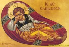 """Christ """"O Anapeson""""; the inscription on such icons typically reads:""""Crouching down, you slept as a lion. Who shall dare to rouse you, O king?"""" (Genesis 49:9)(Icon courtesy of www.eikonografos.com used with permission)"""