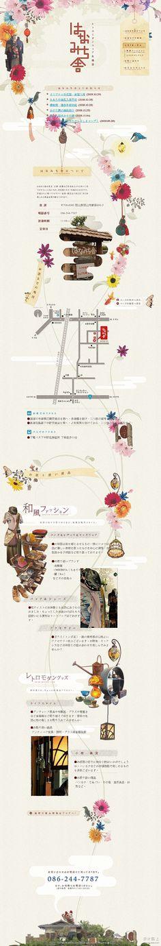 Beautifully executed design and illustration http://hanamichiya.jp/