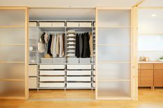 Design Interior Home Living Rooms Storage 39 Ideas Wardrobe Door Designs, Wardrobe Doors, Wardrobe Closet, Closet Designs, Closet Bedroom, Home Bedroom, Home Living Room, Muji Home, Muji Style