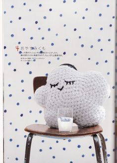 Here's a funny little cloud friend for you! Crochet chart pattern available here. Crochet Gratis, Crochet Diy, Crochet Home, Crochet Cushions, Crochet Pillow, Crochet Diagram, Crochet Chart, Amigurumi Patterns, Crochet Patterns