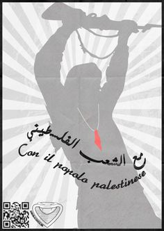 Poster in solidarity with the Palestinian resistance. #Palestine #Resistance #Vintage #Weapons #Palestina #Resistenza #فلسطين #مقاومة