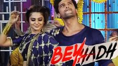 Beyhadh - Maya -Arjun's WEDDING - 26 january 2017 - Sony TV Serial News