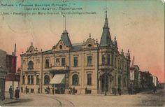 Hauptkotor Der Russ-Ostasieat. Dampfschiffsgesellshaft Libau 1890