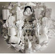 米米CLUB/TAKARABUNE(初回生産限定盤・DVD付)/Single, CD+DVD, Limited Edition