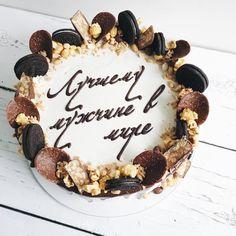 Ideas Birthday Cake For Men Decoration Fondant Birthday Cakes For Men, Birthday Cupcakes, Fruit Birthday, Fruit Decoration For Party, White Chocolate Raspberry Cheesecake, Cake Recipes For Kids, Birthday Cake Decorating, Birthday Decorations, Cake Mix Cookies