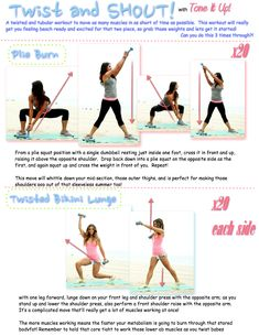 Twist & SHOUT with your Trainers Karena & Katrina from Toneitup.com and get as many muscles moving at once for a fat scorching workout! XO Babes -K