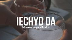 14 Brilliant Welsh Words Everyone Needs To Start Using Welsh Sayings, Welsh Words, Pretty Words, Beautiful Words, Welsh Tattoo, Learn Welsh, Welsh Language, Welsh Gifts, Unusual Words