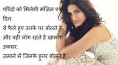Shayari Urdu Images: Love Hindi Shayari SMS with Love