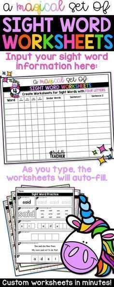 Editable sight word worksheets for kindergarten, first grade worksheets, and second grade worksheets. These sight word printables are great! Edit the word and it pre-populates the entire worksheet for you! | sight word printables | sight words kindergarte
