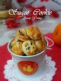 Aunty Young(安迪漾): 2015年饼 - 酥吉饼(Sugee Cookie)