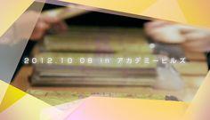カデミーヒルズ | 六本木アートカレッジ2012 | LIGHT THE WAY DESIGN OFFICE #lighttheway #design #movie #events #roppongi #Japan #artcollege #academyhills #promotion #advertisement