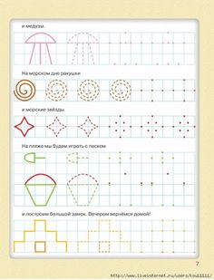 Color Worksheets For Preschool, Preschool Writing, Preschool Learning Activities, Free Preschool, Preschool Lessons, Kindergarten Worksheets, Infant Activities, Kids Learning, Pre Writing