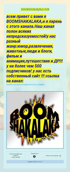 BOOMSHAKALAKA.COM