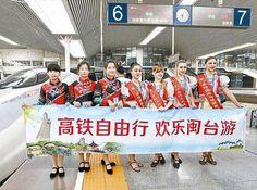 First African high speed train, Hefei – Fuzhou high speed line opens