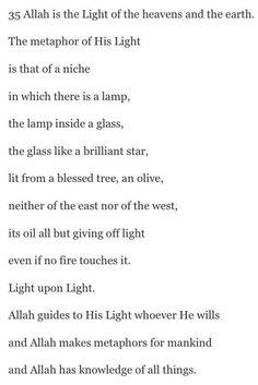 Surah an-Nur: one of my favorite ayats #SubhanAllah Glory be to God!