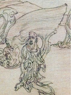 Flying Head (With Passenger) by Austin Osman Spare (English artist/occultist 1886~1956)