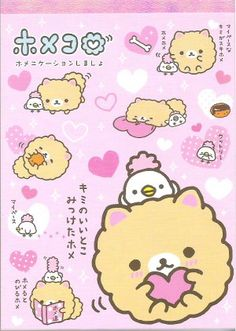 San-X Pink Pomeranian and Friends Memo Pad--------- omg omg omggggg I need this now