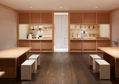 Wataru Kumano converts Japanese factory into sweet shop Japanese Restaurant Design, Japanese Interior Design, Japanese Design, Bar Interior, Interior Design Living Room, Interior Decorating, Interior Sketch, Bar Design, Store Design