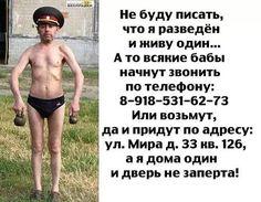 Стерва всегда прекрасна — Улыбнуло))) | OK.RU