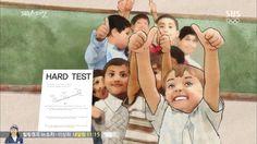 노력에 대한 칭찬을 받은 아이들의 90%는 어려운 시험을 스스로 골랐고,,