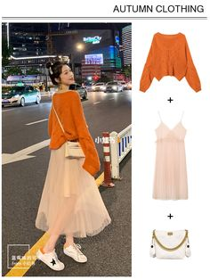 Kpop Fashion Outfits, Blackpink Fashion, Ulzzang Fashion, Mode Outfits, Skirt Fashion, Korean Casual Outfits, Korean Outfit Street Styles, Cute Korean Fashion, Korean Street Fashion
