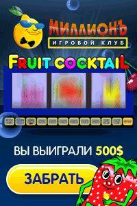 Игровые автоматы играть на деньги на рубли с бонусом казино вулкан скачать на смартфон
