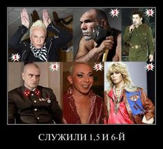 Моисеев http://to-name.ru/biography/boris-moiseev.htm