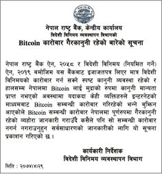 Bitcoin Illegal Notice from Nepal Rastra Bank