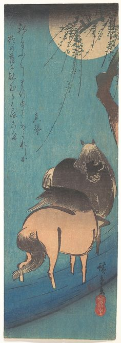 Two Horses Beneath the Moon  Andô Hiroshige  (Japanese, 1797–1858)  Period: Edo period (1615–1868) Culture: Japan Medium: Polychrome woodblock print; ink and color on paper