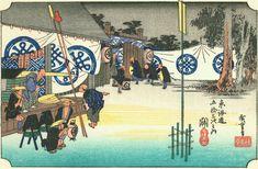 關(関) 歌川広重/絵(保永堂版1833~1834年)