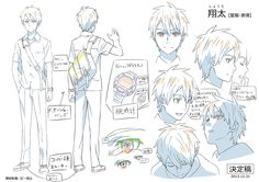 yoshi-x2: Masayoshi Tanaka's character designs... - KiddTeKno