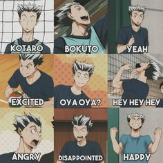 dt me as kegeyama Bokuto Koutarou, Kuroo, Bokuaka, Oikawa, Kagehina, Haikyuu Karasuno, Haikyuu Funny, Haikyuu Fanart, Anime Eyes