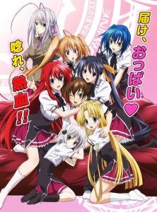 FUNimation Adds 'High School DxD BorN' For Spring 2015 Anime Lineup