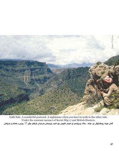 The Photolibrary of Kurdistan