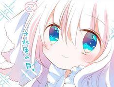 Anime Neko, Kawaii Anime Girl, Anime Art, Cute Neko Girl, Anime Siblings, Cute Chibi, Imagines, Kawaii Cute, Anime Love