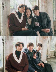 tvN 'Goblin' Episode 14 This week is not broadcast – Korean Yes # Lee Dong Wook Goblin, Goblin Gong Yoo, Kim Go Eun Goblin, Korean Drama Movies, Korean Actors, Goblin The Lonely And Great God, Goblin Korean Drama, Goong Yoo, Park Hae Jin