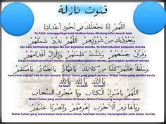 Ramadan Greetings, Doa Islam, Islamic Quotes, Quran, Allah, Religion, Knowledge, Mecca, Motivation