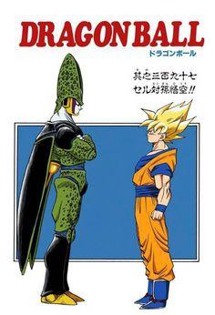 Goku vs Perfect Cell