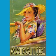 ΜΑΤΣΑΓΓΟΣ. Retro Ads, Vintage Ads, Old Posters, Old Advertisements, Advertising Poster, Beautiful Beaches, Greece, The Past, Branding