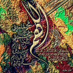 """DesertRose,;,اسمع ثم ابتسم ثم تجاهل,;, رحم الله امرء تغافل لأجل بقاء الود،، فنقاء القلب ليس عيباً، والتغافل ليس غباء، والتسامح ليس ضعفاً؛ فقط هي تربية وعبادة؛ حينما أراد الله وصف نبيه محمد صلى الله عليه وسلم، لم يصف نسبه أو ماله أو شكله.. لكنه سبحانه وتعالى قال: """"وَإِنَّكَ لَعَلى خُلُقٍ عَظِيم"""",;, ولكم في رسول الله إسوة حسنةٍ,;,,;,"""