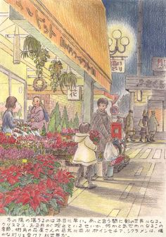 "ghiblistudio: "" When I Turn Around is a posthumously published collection of sketches by Ghibli artist Yoshifumi Kondo. Manga Art, Fancy Art, Character Art, Inspirational Digital Art, Cute Art, Art Studios, Art, Miyazaki Art, Art Pictures"
