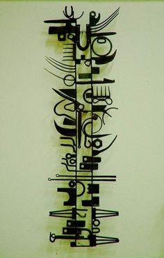 Murale by david vanorbeek www.vanorbeek.com