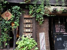 Ciqikou is an historical town in the Shapingba Region of Chongqing City, Individuals Republic of China. It was initially known as Longyinzhen and was also known as Little Chongqing. See at: http://www.chinatour.com/