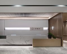 新作 | 师法自然 + 高级灰,如何打造极致东方的高级感 Clinic Interior Design, Lobby Interior, Medical Office Design, Workplace Design, Corporate Interiors, Office Interiors, Office Reception Design, Atrium Design, Hotel Lobby Design